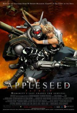 Яблочное зернышко / Appleseed / Appurushîdo (2004)