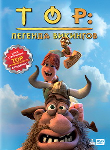 Тор: Легенда викингов / Legends of Valhalla: Thor (2011) HDRip
